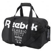 Сумка Reebok Classics International