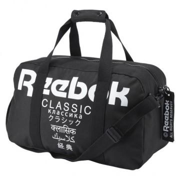 Купить Сумка Reebok Classics International DH3562