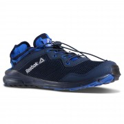 Кроссовки REEBOK ONE RUSH BS7760