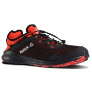 Кроссовки REEBOK ONE RUSH Red BS7761