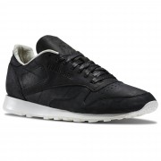 Кроссовки REEBOK CLASSIC LEATHER LUX PW V68685